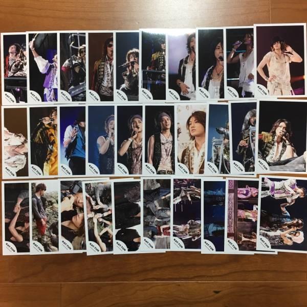 即決¥1000★KAT-TUN 公式写真 2353★赤西仁 まとめて 30枚セット