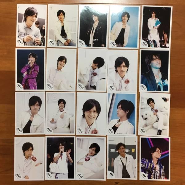 即決¥1000★関ジャニ∞ 公式写真 2401★錦戸亮 NEWS時代 20枚セット
