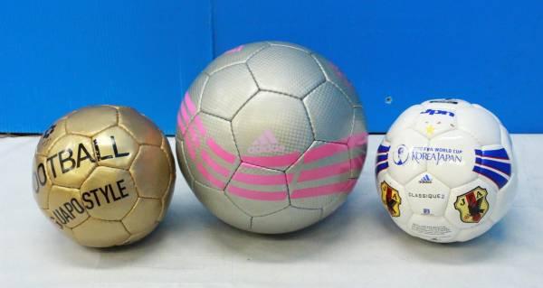 △日韓ワールドカップ記念ボール有り!! サッカーボール3個セット  (C9907)