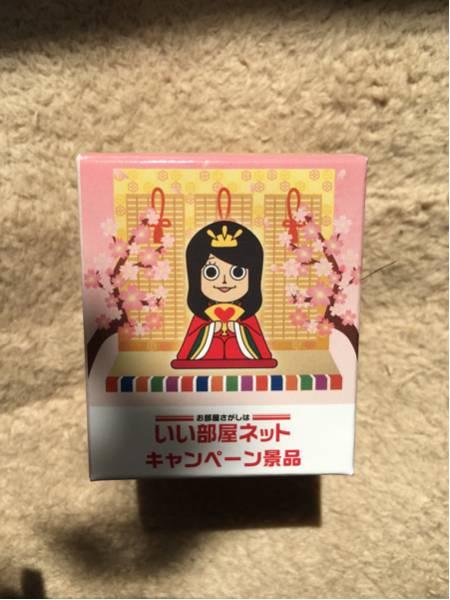 桜井日奈子お守りフィギュア