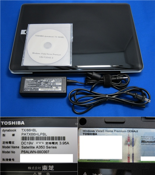 TOSHIBA dynabook TX/66HBL Windows Vista ノートパソコン  ◆54_画像3