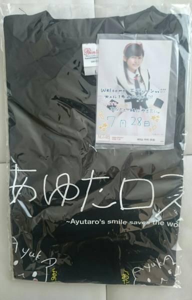 NGT48 中村歩加 生誕Tシャツ 2016 生写真付き 未開封 ライブグッズの画像