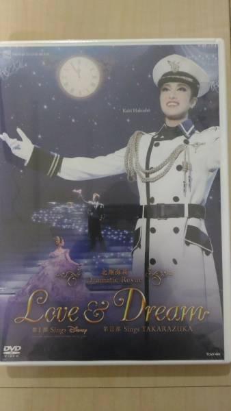 ★定価約10%OFF★新品未開封★ 宝塚星組 北翔海莉 DVD 「LOVE&DREAM」