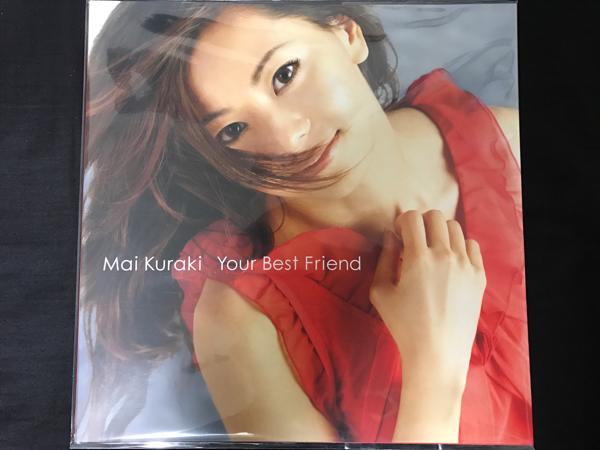 【美品】倉木麻衣 CD Your Best Friend Musing&FC盤