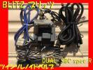 BLITZ ブリッツ デュアル SBC スペックR ブーコン ブーストコントローラー 汎用品