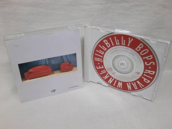 廃盤★ヒルビリーバップス / RIP VAN WINKLE ★HILLBILLY BOPS_画像2
