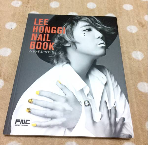 【即決】イ・ホンギ ネイルブック/日本語版 FTISLAND
