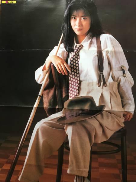 月刊明星付録ポスター 中山美穂 藤井尚之 高橋良明