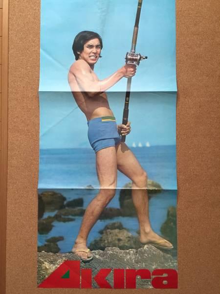 月刊平凡付録ポスター にしきのあきら、チャールズブロンソン、シルビーバルタン、エルビスプレスリー