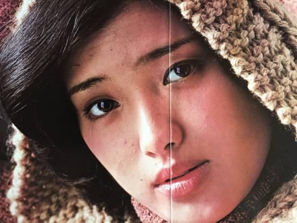 月刊明星付録ポスター 山口百恵、野口五郎