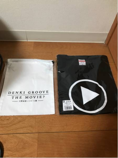 【新品】電気グルーヴ DENKI GROOVE THE MOVIE? TシャツMサイズ&巾着のセット【未開封】 ライブグッズの画像