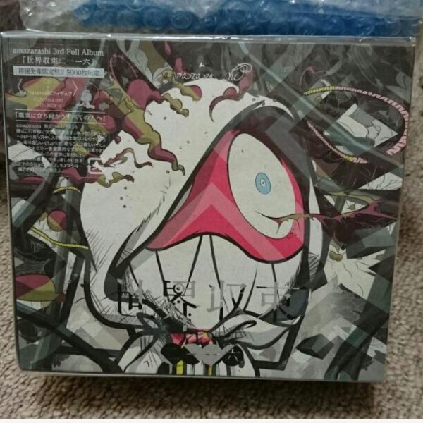 amazarashi 世界収束二一一六 初回生産盤B  ライブグッズの画像