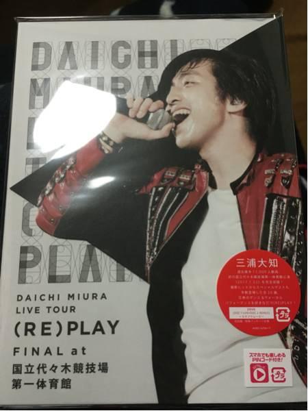 【新品】三浦大知 DAICHI MIURA LIVE TOUR (RE)PLAY FINAL at 国立代々木競技場第一体育館(DVD2枚組+スマプラ) 送料無料 ライブグッズの画像