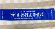 2017年 春センバツ出場 熊本 秀岳館 タオル 甲子園 高校野球 応援 グッズ