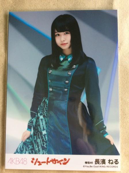 長濱ねる 生写真 シュートサイン 劇場盤 AKB48 欅坂46 硬化ケース付き ライブ・総選挙グッズの画像
