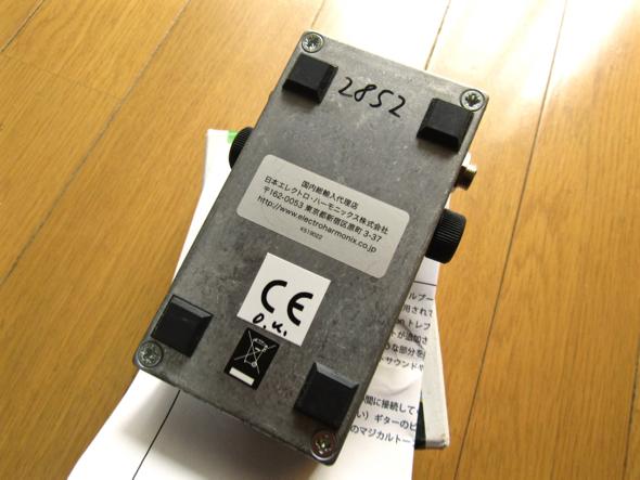 BSM DM-T・極上サウンドのトレブルブースター、美品です。
