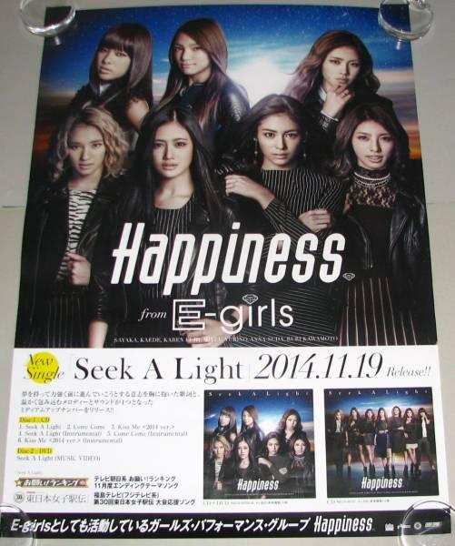 GA20 B2 ポスター E-girls Happiness 難あり