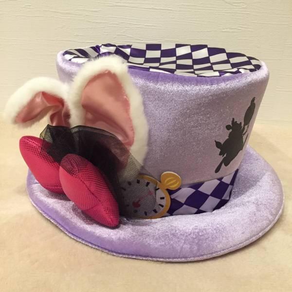 マッドハッター 帽子 不思議の国のアリスインワンダーランド うさぎ ラビット ロールプレイ ハット 58cm ディズニー コスプレ ハロウィン ディズニーグッズの画像