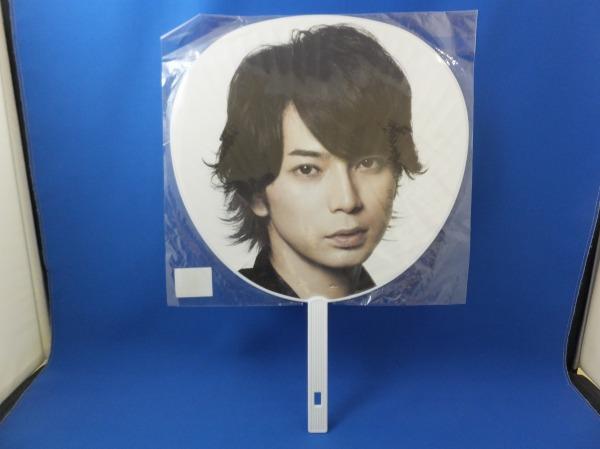◆ARASHI Live Tour 2013 LOVE 松本潤 大きいうちわ 縦42cm 横29.5cm ms0315-11◆