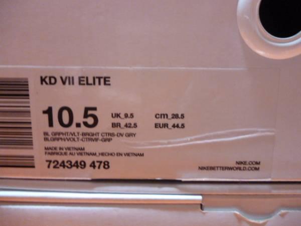 半額~!ナイキ KD VII ELITE 478カラー 28.5cm 新品 ケビン デュラント_画像3