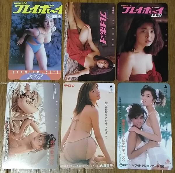 ●未使用テレカ●プレイボーイ・小池栄子・本田亜里沙・など 6枚セット 額面¥3,000分 グッズの画像