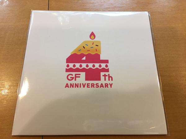 ガールフレンド(仮) GF 4th ANNIVERSARY アフタートーク DVD 限定 非売品 小倉唯 グッズの画像