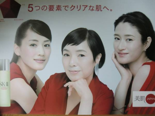 綾瀬はるか、小雪、桃井かおり ポスター コルトン #1 グッズの画像