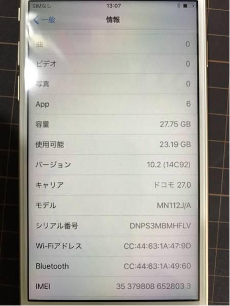 ◆◆新品◆◆iPhone6S 32GB ゴールド 残債無し 半年後SIMフリー化可能◆◆◆_画像3