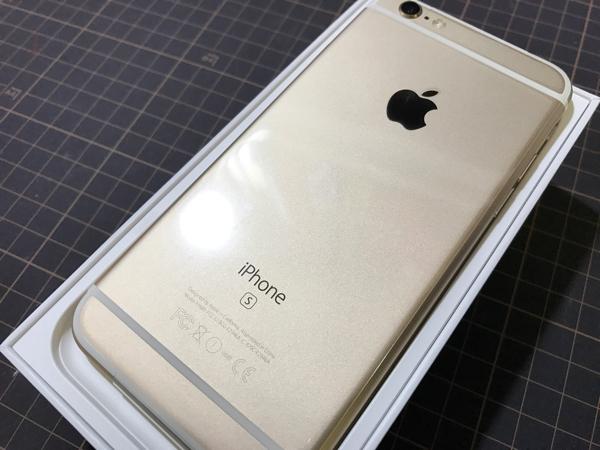 ◆◆新品◆◆iPhone6S 32GB ゴールド 残債無し 半年後SIMフリー化可能◆◆◆_画像1