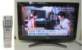 ★SHARP 2011年/26型液晶テレビ LC-26E8★動作品