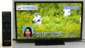 ★ORION 2013年/LED/地デジ/BS/CS/29型LED液晶テレビ DN293-1B1★動作品