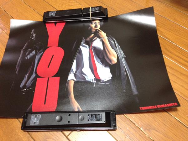 山下智久 YOU CD 特典 ポスター