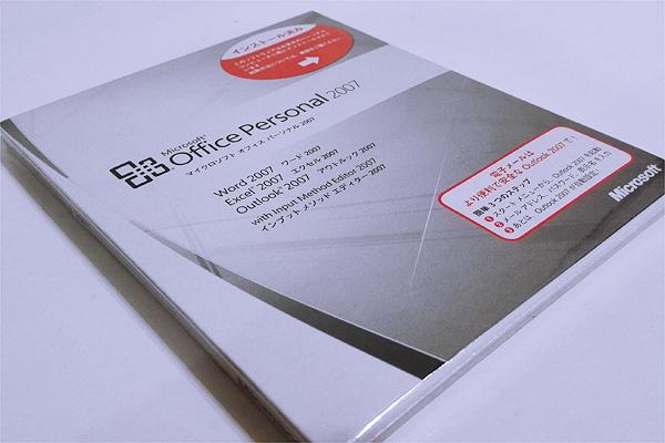 ♪新品未開封⑤ 送料無料 Microsoft Office2007 Personal (Excel・Word・Outlook)ライセンスキー&メディア付属♪