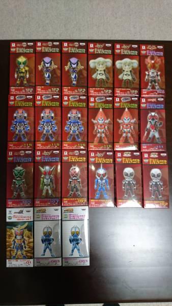 仮面ライダーシリーズ ワールドコレクタブルフィギュア 21体 グッズの画像