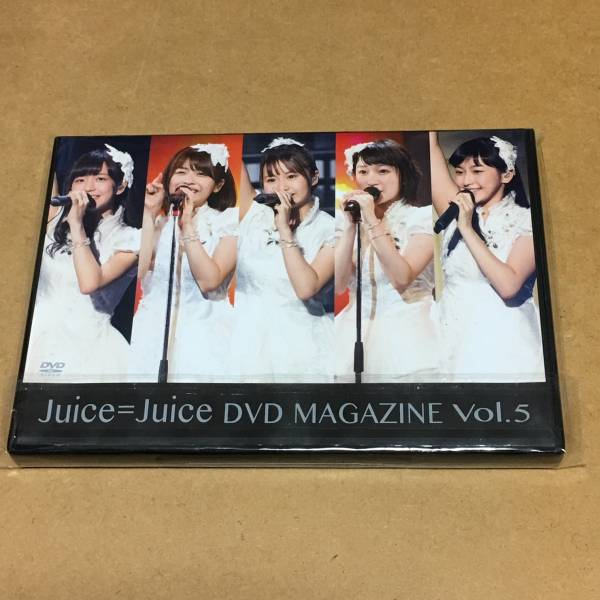 【即決あり】 Juice=Juice DVD MAGAZINE Vol.5 DVDマガジン