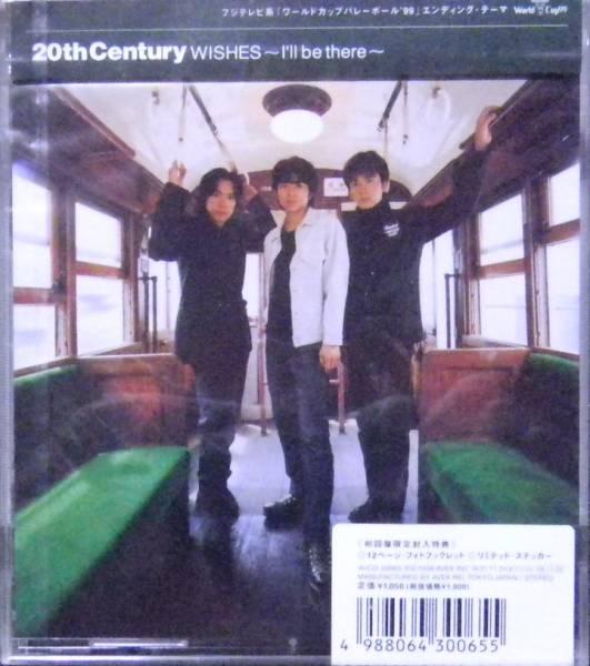 T66新品初回限定盤/切手可■20thCentury(V6)「WISHES I'llBeThere」CD/ト二セン