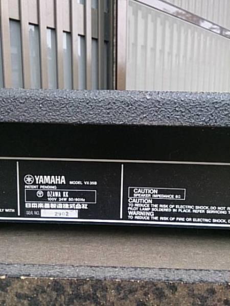 YAMAHA♪ヤマハ VX-35Bベース アンプ 35W アンティーク☆ヴィンテージ♪