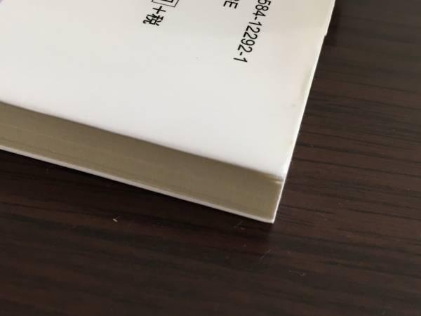 謎解き!宮崎・ジブリアニメ 「借りぐらしのアリエッティ」までの成長の軌跡 佐々木隆 ジブリ アニメ_画像3