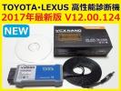 ラスト1個★閉店セール★最新版 トヨタ&レクサス 故障診断機 OBD2 プリウス アクア GTS!