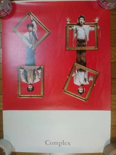 COMPLEX■布袋寅泰+吉川晃司■ポスター■B2■中古 ライブグッズの画像