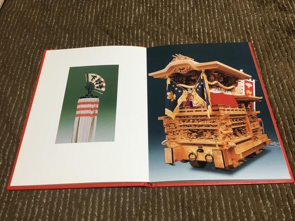 だんじり、旧下野町地車写真集、限定200冊.美品_画像3