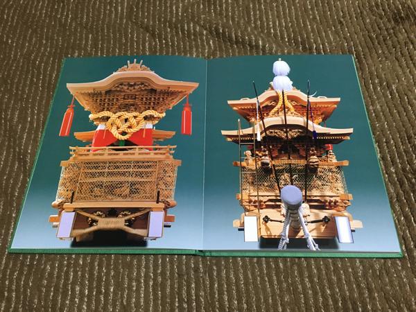 だんじり、並松町地車大修復記念誌、美品_画像3