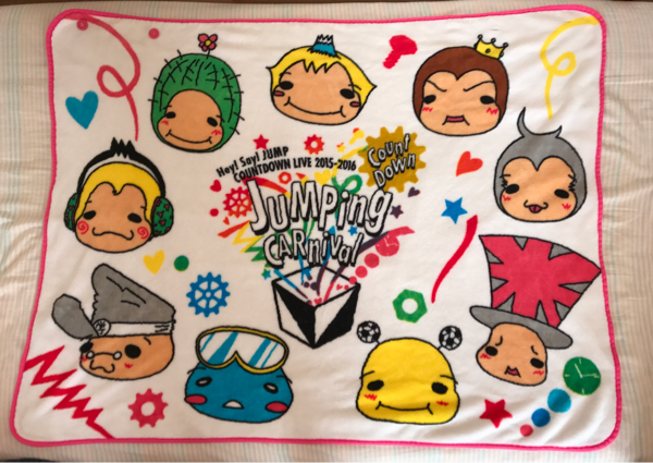 Hey!Say!JUMP COUNTDOWN LIVE 2015-2016 JUMPingCARnival ブランケット コンサートグッズの画像