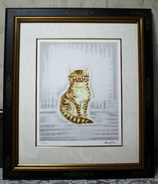 ■藤田嗣治 「茶色の猫」 石版画(カラーリトグラフ) スタンプサインと印譜入 高級木製額縁付 証明書付