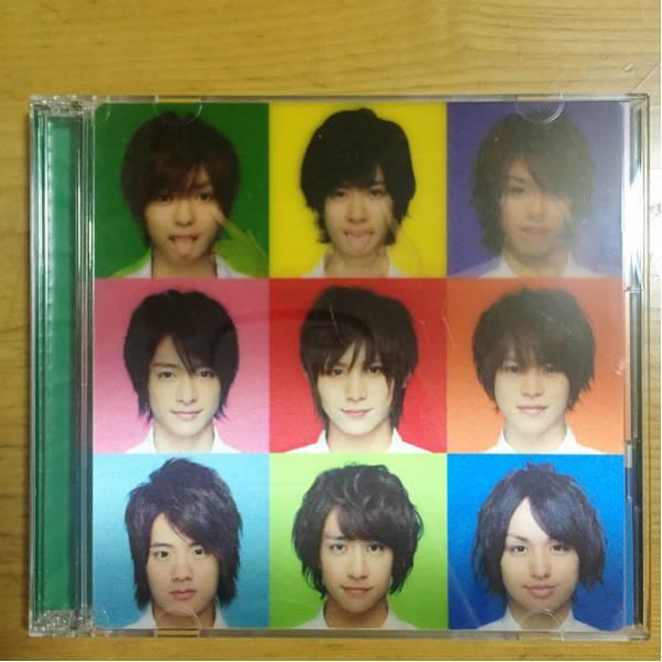 Hey!Say!JUMP CD JUMP WORLD 初回限定版 コンサートグッズの画像