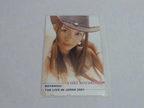 小柳ゆき☆2001ライブ☆テレホンカード