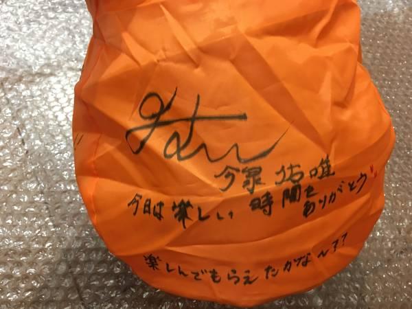 【激レア】欅坂46 今泉佑唯 直筆サイン・コメント入りボール...