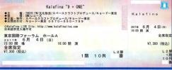 Kalafina 6月4日(日)東京国際フォーラムホールA1階10列1枚