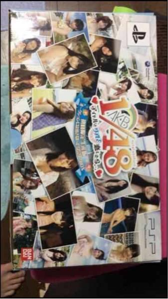 AKB48 PSP 非売品 限定グッズ 写真 ポスター付 アイドル グアムで恋をしたら グアム 水着 セクシー 恋愛 恋 48 恋愛 妄想 ゲーム グッズ ライブ・総選挙グッズの画像