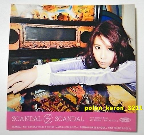 【特典のみ】SCANDAL BEST ALBUM CD封入特典 ステッカー★TOMOMI★スキャンダル ベストアルバム コレクション グッズ
